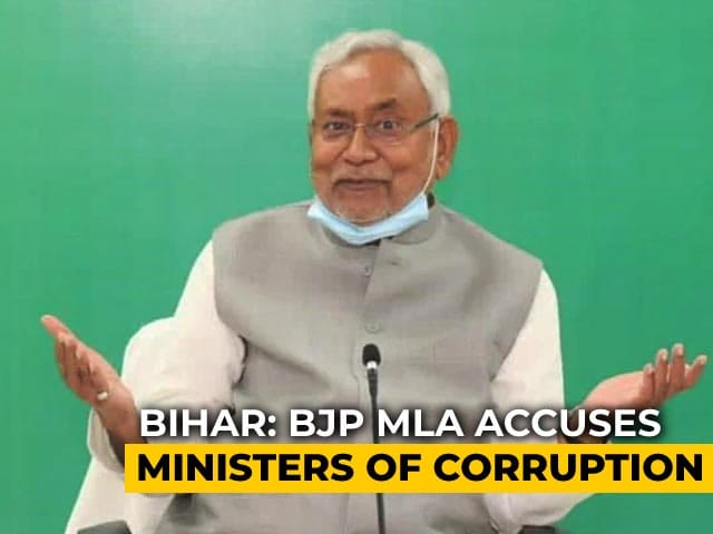 Video : Nitish Kumar's Own Minister Says Government Is Corrupt