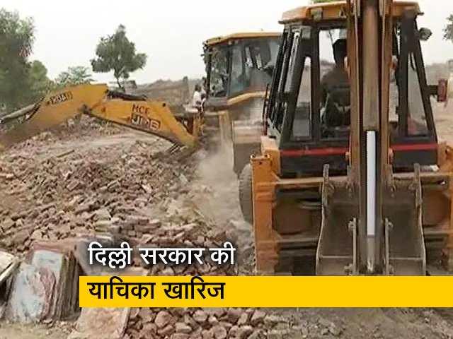 Videos : खोरी गांव तोड़फोड़ पर रोक लगाने से सुप्रीम कोर्ट का इनकार