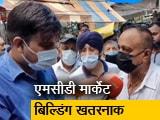 Video : दिल्ली के गफ्फार मार्केट के व्यापारियों पर लटक रही तलवार, बता रहे हैं शरद शर्मा