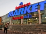 Video : Reliance Retail Acquires 40.95% Stake In Just Dial For Rs 3,947 Crore