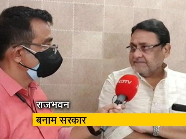 Video : महाराष्ट्रः फडणवीस की चिट्ठी पर सीएम और राज्यपाल में ठनी
