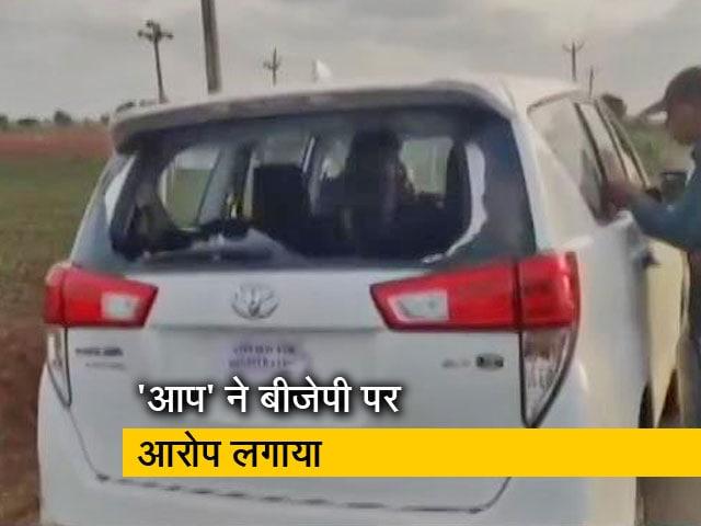 Video : गुजरात के जूनागढ़ जिले में आम आदमी पार्टी के नेताओं पर हमला