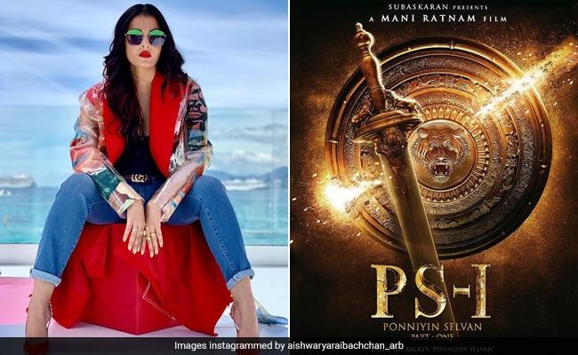 ऐश्वर्या राय की फिल्म का फर्स्ट लुक रिलीज, दो पार्ट में बनेगी, 500 करोड़ है बजट