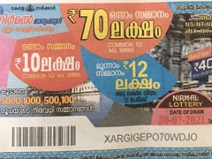 Kerala Lottery Result: Nirmal Lottery NR235 Results Today For Rs 70 Lakh First Prize