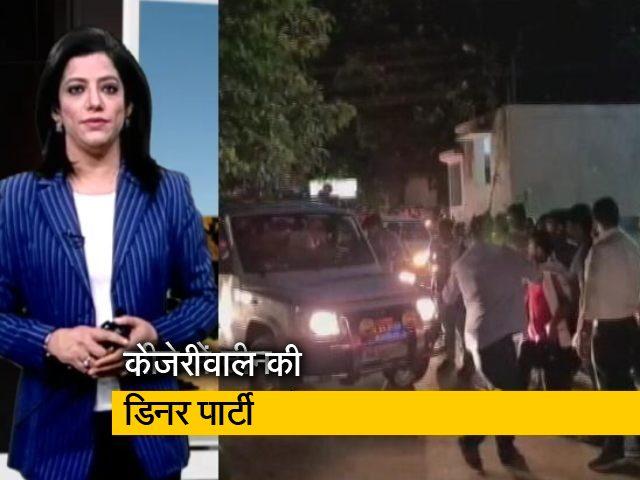 Videos : बिहार : कटिहार के मेयर की गोली मारकर हत्या