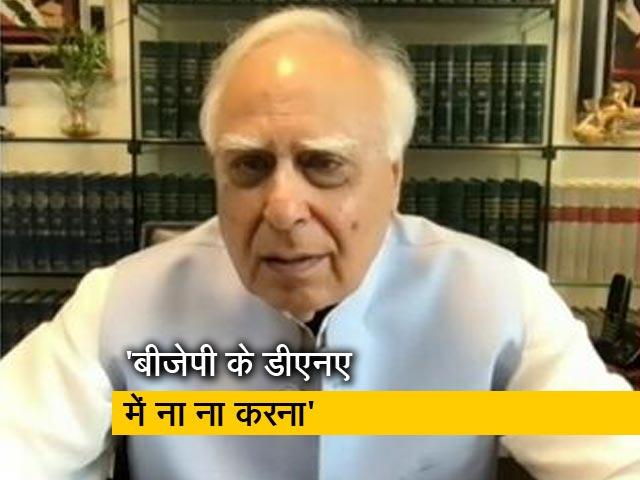 Videos : NDTV से बोले कपिल सिब्बल, मोदी सरकार पर कौन विश्वास करता है?