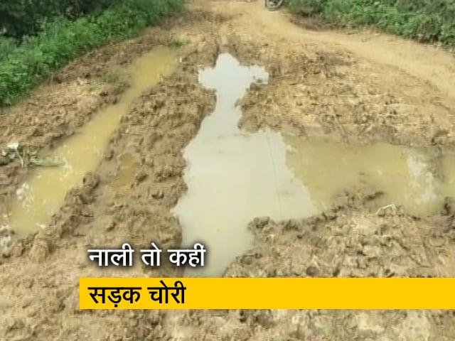 Videos : मध्य प्रदेश का अजीबो-गरीब मामला, कहीं नाली तो कहीं सड़क चोरी हो गई