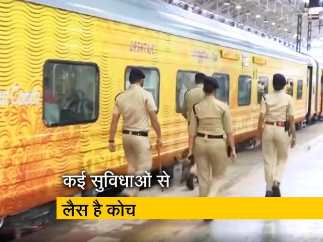 Videos : स्मार्ट कोच के साथ चलेगी मुंबई-दिल्ली राजधानी एक्सप्रेस