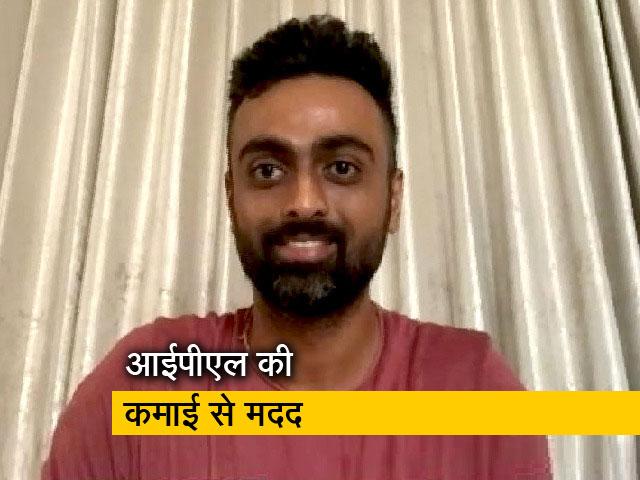 Video : यह समय आगे आकर मदद करने का, कुछ और मायने नहीं रखता: जयदेव उनादकट
