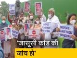 Videos : पेगासस जासूसी कांड: संसद परिसर में TMC का प्रदर्शन, जांच की मांग