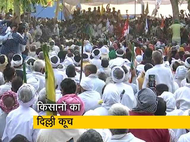 Videos : किसान आंदोलनः आज से जंतर-मंतर पर किसानों की संसद