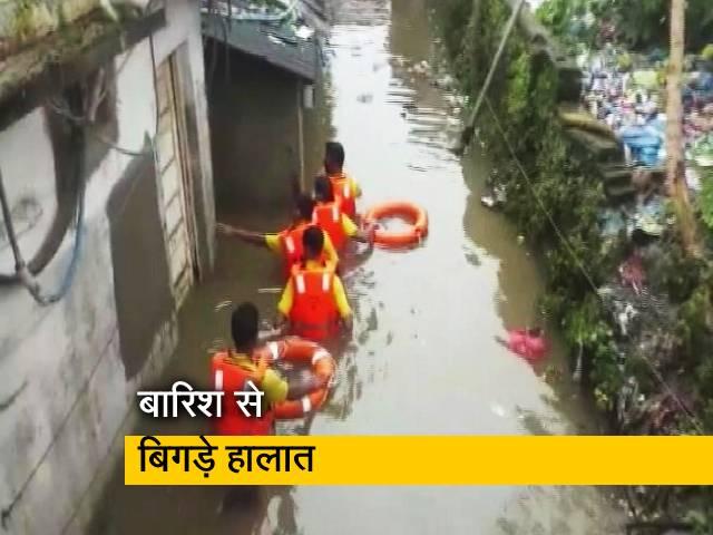 Videos : महाराष्ट्र: भारी बारिश से तबाही, हजारों लोग फंसे