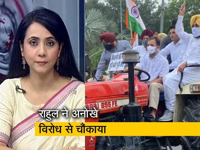 Videos : खबरों की खबर : राहुल गांधी किसान आंदोलन को समर्थन देने ट्रेक्टर से संसद पहुंचे
