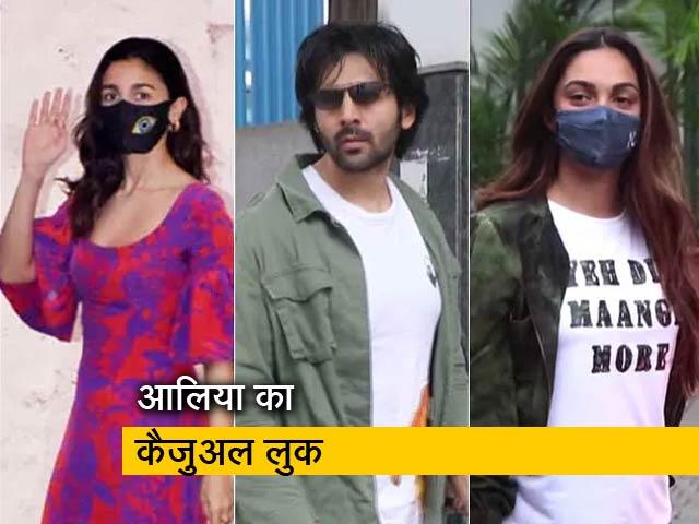 Videos : संजय लीला भंसाली के ऑफिस के बाहर अभिनेत्री आलिया भट्ट हुईं स्पॉट