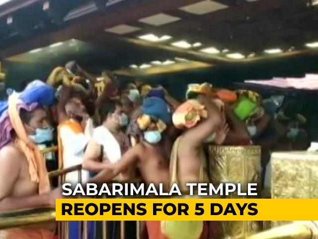 Video : Kerala's Sabarimala Temple Opens For Devotees For 5 Days With Covid-Restrictions