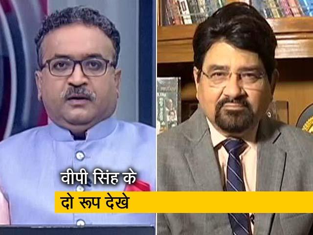 Videos : वीपी सिंह, चंद्रशेखर और सोनिया गांधी पर संतोष भारतीय की किताब