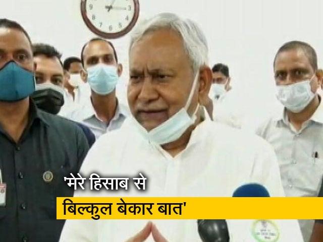 Video : पेगासस मामले में बोले CM नीतीश कुमार- नई तकनीक का दुरुपयोग हो रहा है