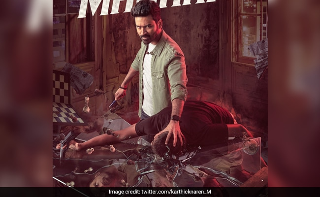 Maaran First Look: Don't Mess With Dhanush Because 'His Courage Is His Weapon'