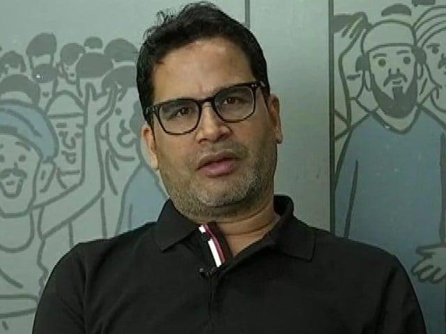 Video : Gandhis, Prashant Kishor Meet On Project Sidhu