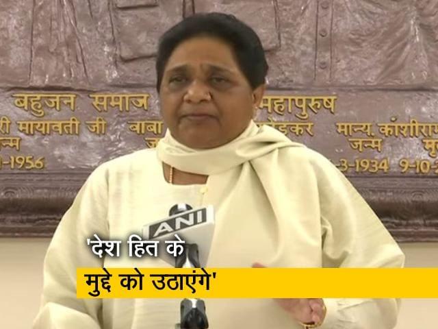Videos : अयोध्या में 23 जुलाई को ब्राह्मण सम्मेलन करेगी BSP : मायावती