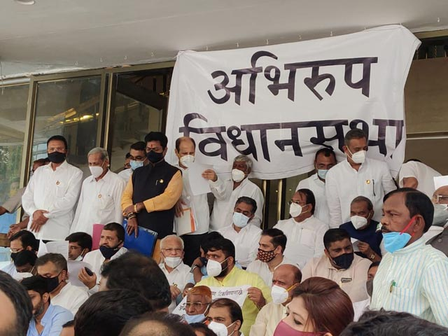 Video : BJP MLAs Protest Outside Maharashtra Assembly Over Suspension Of 12 MLAs