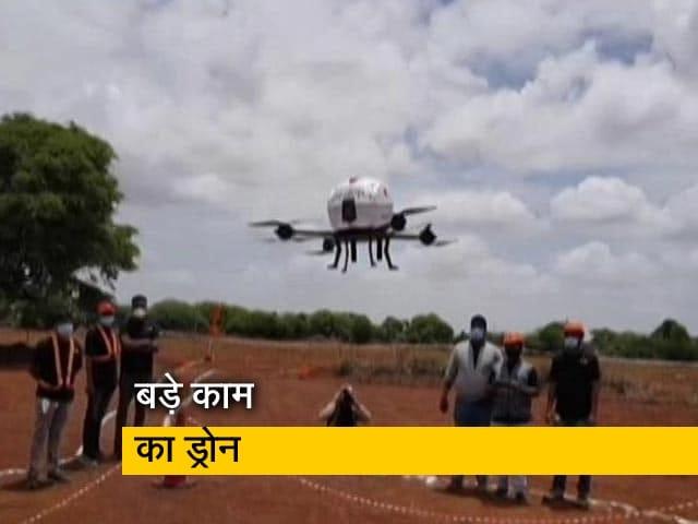 Video : बेंगलुरुः दवा-उपकरण ले जाने के लिए ड्रोन के इस्तेमाल पर परीक्षण