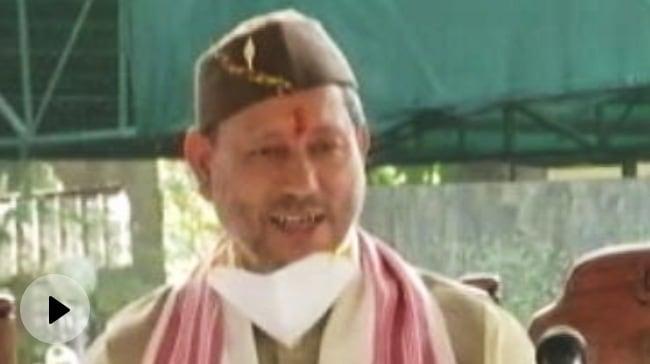 उत्तराखंड के CM तीरथ सिंह रावत 3 दिन से दिल्ली में, अटकलें तेज वीडियो – हिन्दी न्यूज़ वीडियो एनडीटीवी ख़बर