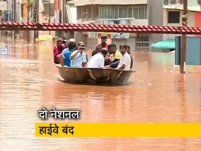 Videos : महाराष्ट्र में बारिश और बाढ़ से 138 लोगों की मौत, सैकड़ों लापता