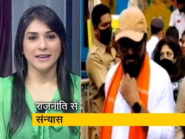 Videos : इंडिया 9 बजे: आसनसोल से बीजेपी सांसद बाबुल सुप्रियो ने राजनीति से संन्यास लेने का किया एलान