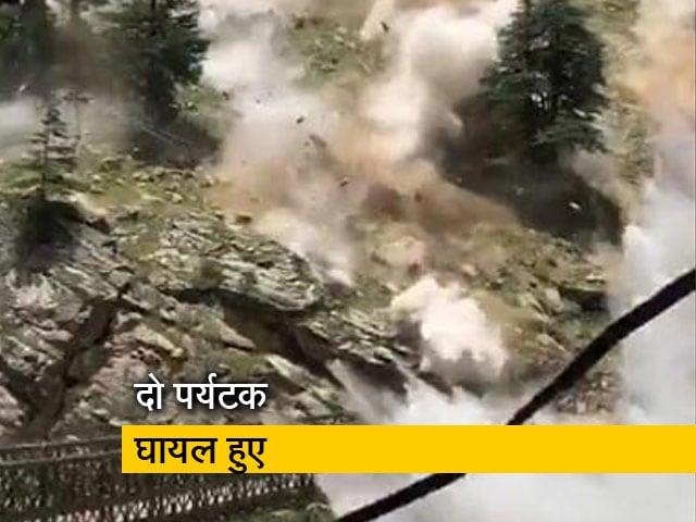 Video : हिमाचल के किन्नौर में भयानक भूस्खलन, नौ पर्यटकों की मौत