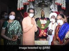 महाराष्ट्र के CM उद्धव ठाकरे ने पंढरपुर मंदिर में की 'महापूजा', भगवान से की कोविड को खत्म करने की प्रार्थना