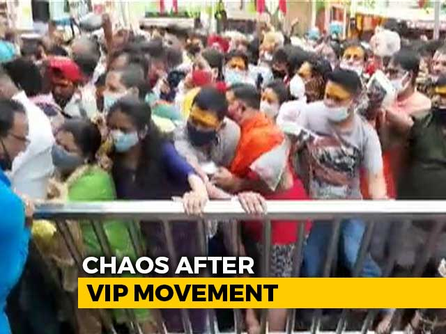 Video : Ujjain Temple Stampede Amid VIP Visits Injures Many, Covid Rules Broken