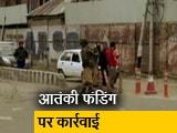 Video : जम्मू-कश्मीर में आतंकी फंडिंग पर बड़ी कार्रवाई, कई सरकारी कर्मचारी बर्खास्त