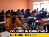 Video : Karnataka: Staff, Students To Be Vaccinated Before Joining Class