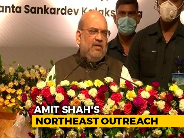 Video : Before 2024 , Northeast Will Be 'Andolan' Free, says Amit Shah