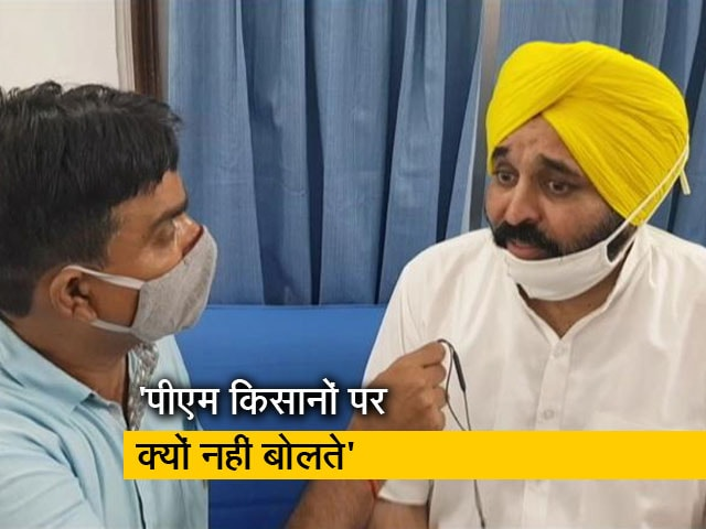 Video : प्रधानमंत्री को किसानों पर बोलने का समय क्यों नहीं : AAP सांसद भगवंत मान