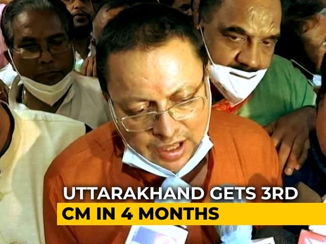Video : At 45, Pushkar Singh Dhami Will Be Uttarakhand's Youngest Chief Minister