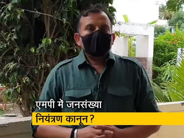 Video : शिवराज सरकार के मंत्रियों ने की जनसंख्या नियंत्रण कानून की मांग
