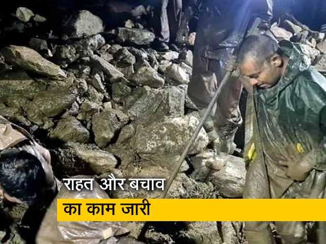 Videos : उत्तराखंड में बादल फटा, तीन की मौत, 4 लापता