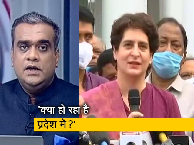 Video : देस की बात: कांग्रेस महासचिव प्रियंका गांधी का हमला, कहा- यूपी सरकार पूरी तरह नाकाम