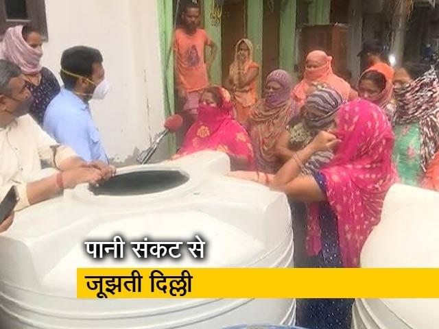 Videos : ग्राउंड रिपोर्ट: पानी को तरसती दिल्ली, कई इलाकों में 15 दिन से सप्लाई नहीं