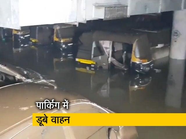 Videos : BMC की पार्किंग में भरा पानी, डूब गए सैकड़ों वाहन