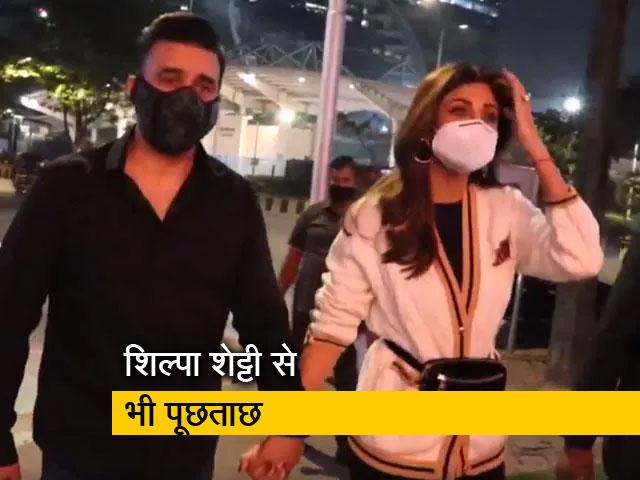 Videos : पोर्न फिल्म स्कैंडल : कारोबारी राज कुंद्रा की पुलिस हिरासत बढ़ी, शिल्पा शेट्टी से भी हुई पूछताछ