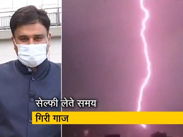Videos : देश प्रदेश:  यूपी और राजस्थान में आसमानी बिजली गिरने से करीब 60 लोगों की मौत