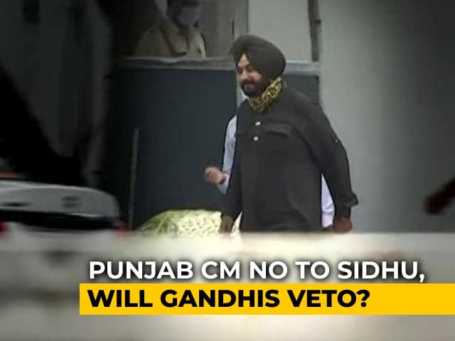 Video : After Navjot Sidhu Meets Gandhis, His Supporters Wait To Celebrate