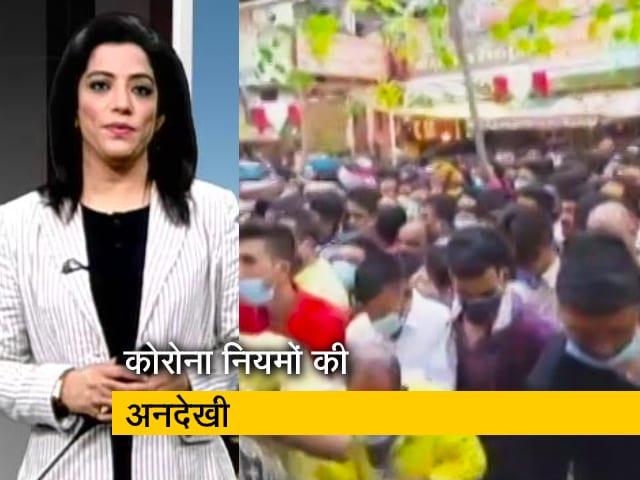 Video : सवेरा इंडिया: सावन के पहले सोमवार को महाकालेश्वर मंदिर में टूटी भीड़, भगदड़ मचने से कई घायल