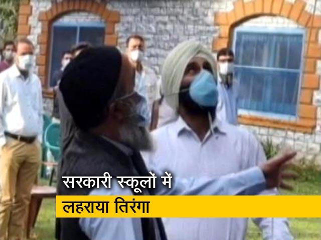 Video : जम्मू-कश्मीर: पुलवामा में आतंकी बुरहान वानी के पिता ने फहराया तिरंगा