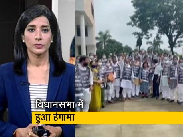 Video : देश-प्रदेश : मध्य प्रदेश विधानसभा में हंगामा, उज्जवला 2.0 योजना का आगाज