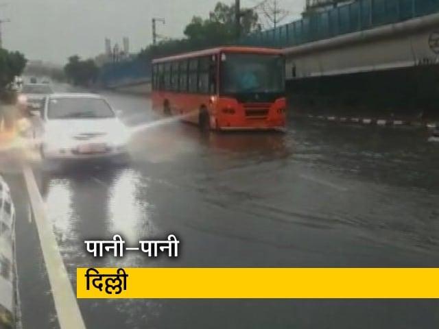 Videos : दिल्ली-NCR में बदला मौसम का मिजाज, जोरदार बारिश से कई जगह जलभराव