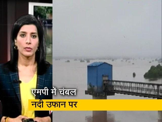 Videos : देश-प्रदेश : मध्य प्रदेश में चंबल नदी उफान पर, सेना-एनडीआरएफ ने हजारों लोगों को बचाया